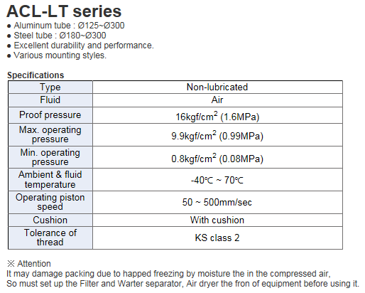 KCCPR Low Temperature Large Cylinder ACL-LT Series