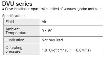 KCCPR Vacuum Equipment DVU Series