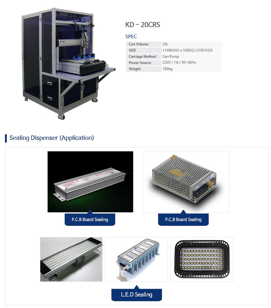 KNDSYSTEM Sealing Dispenser KD-20CRS