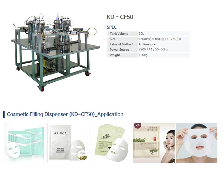 KNDSYSTEM Cosmetic Filling Dispenser KD-CF50
