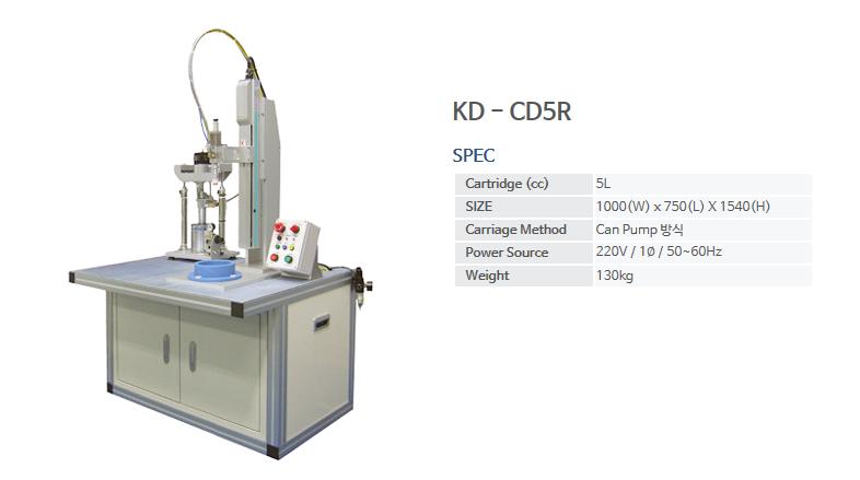 KNDSYSTEM Can Pump Sealing Dispenser KD-CD5R