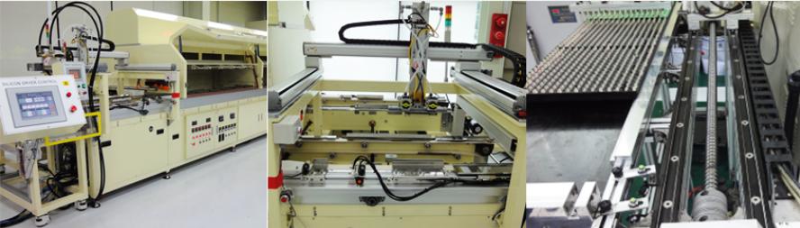 (주)케이엔디시스템 LED 자동 포팅 및 건조로 라인  1