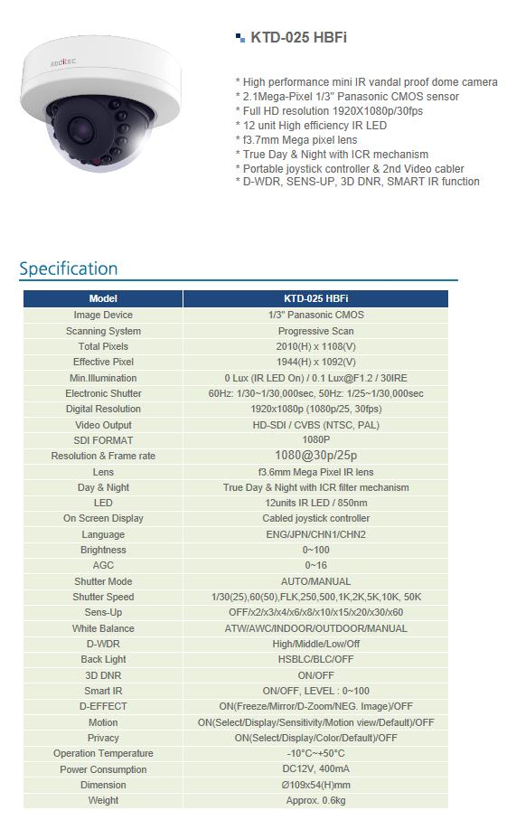 Koditec  KTD-025 HBFi