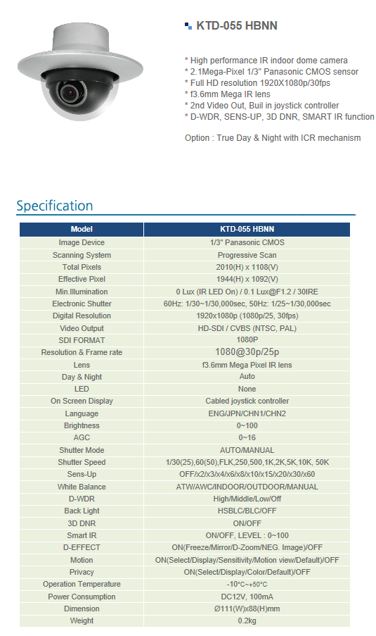 Koditec  KTD-055 HBNN