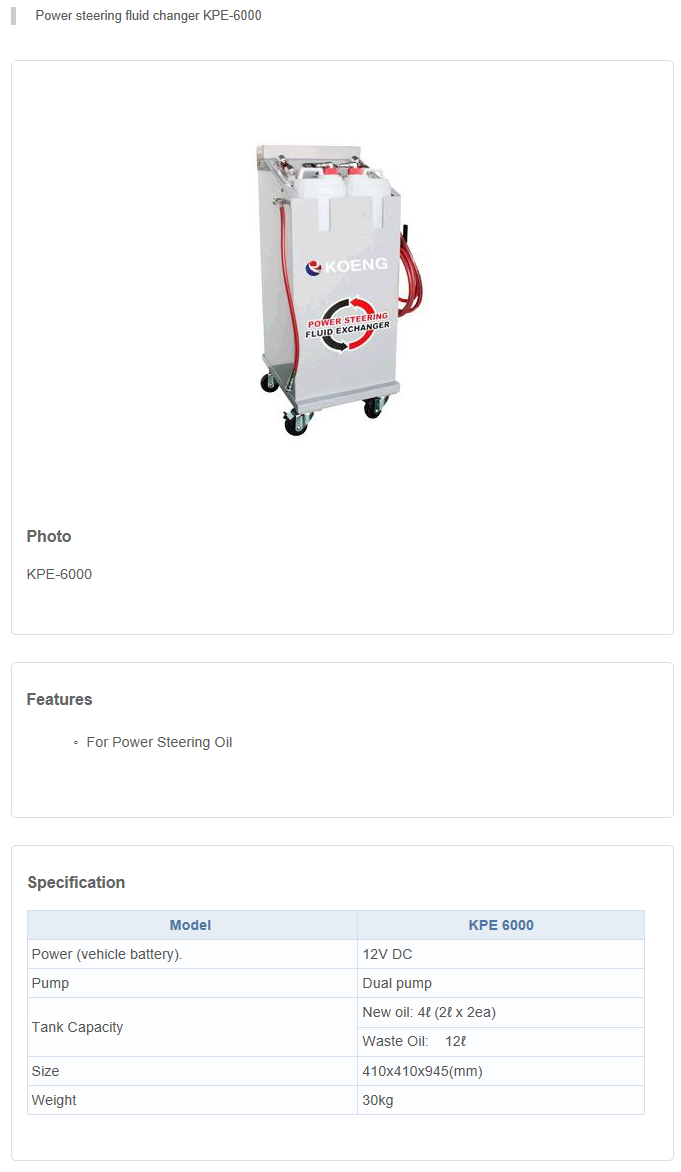 KOENG Power Steering Fluid Changer KPE-6000