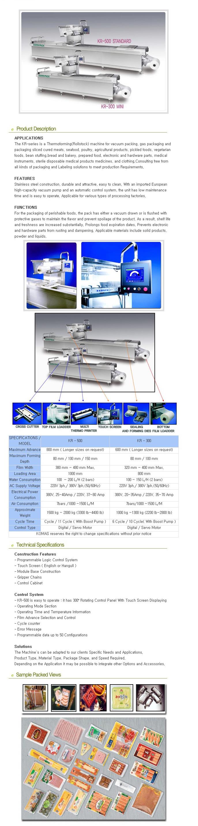 KOMAS Vacuum Packaging KR-500, KR-300