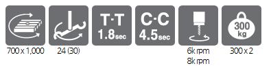 (주)코마텍 칼럼 이송 타입 GMT 500MD 2