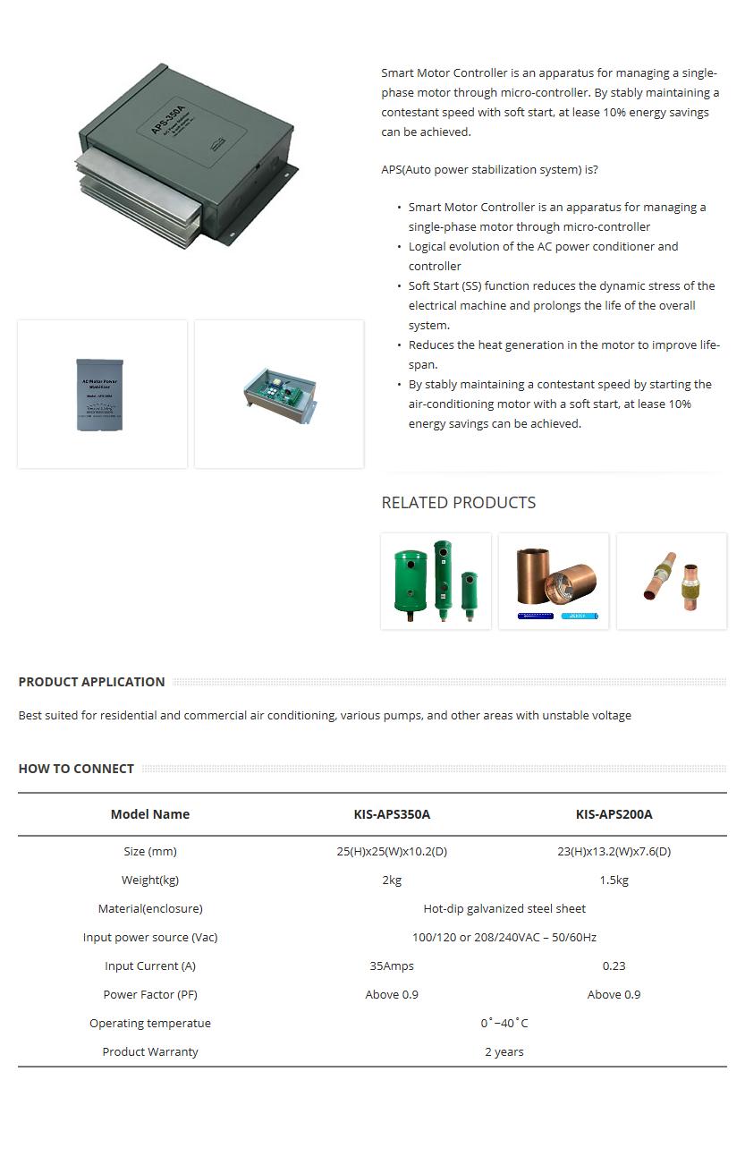 Korea Image System Smart Motor Controller KIS-APS350A/APS200A
