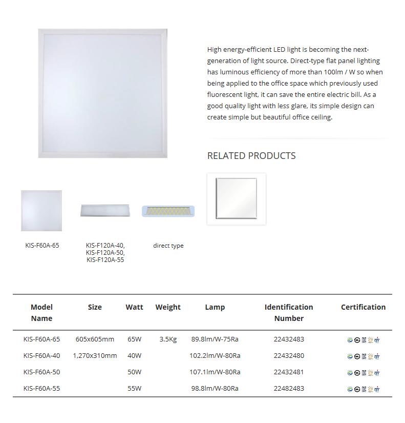 Korea Image System Flat Light (Direct Type) KIS-F60A-Series