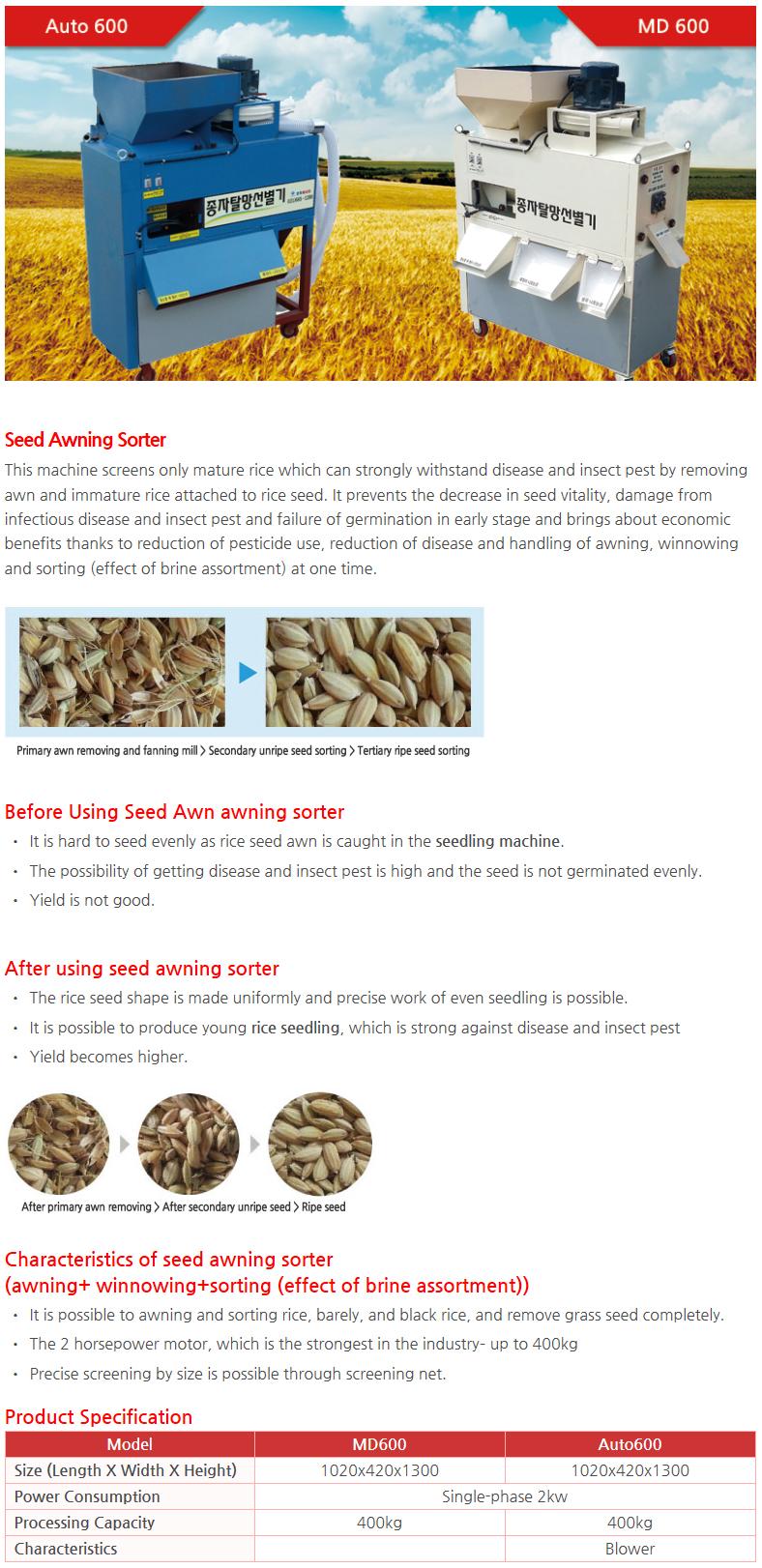 KWANG PUNG Seed Awning Sorter MD600 / Auto600
