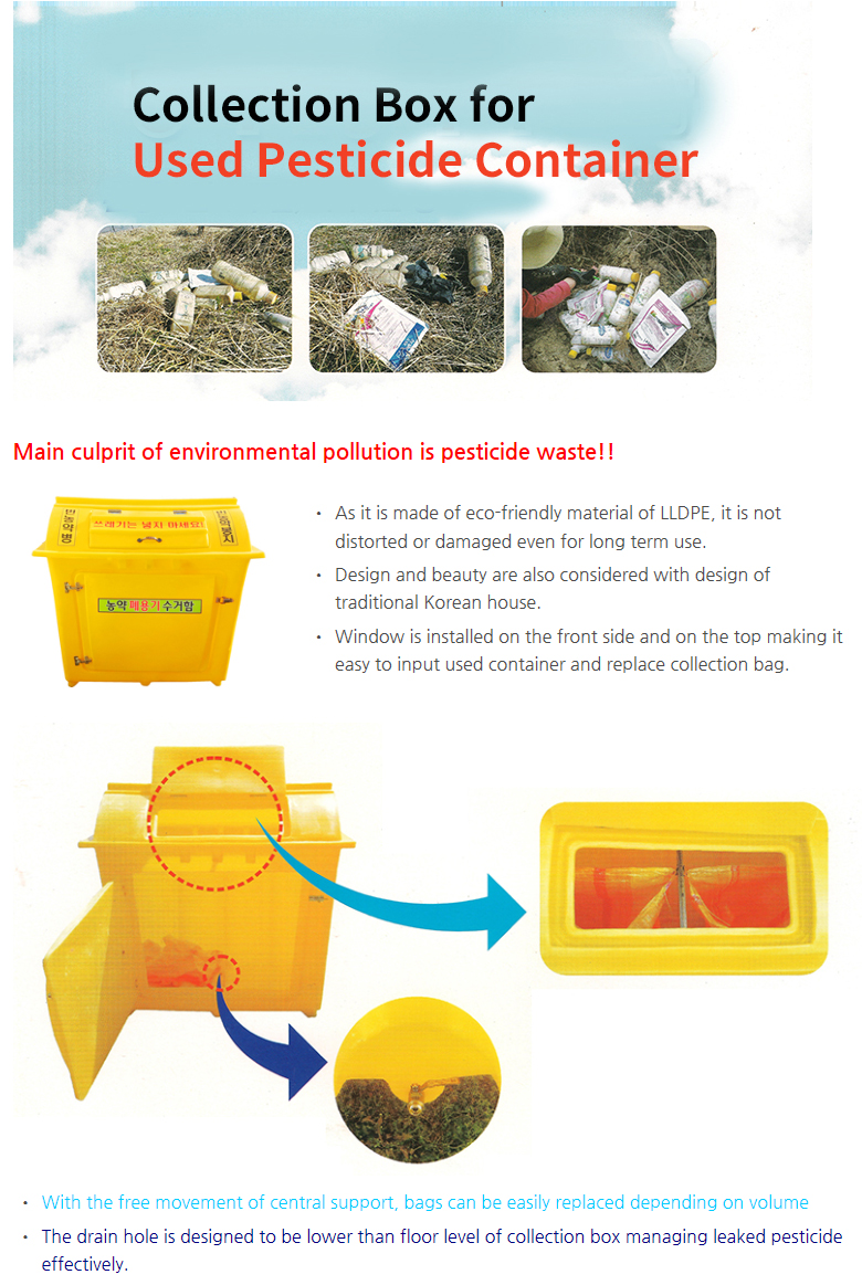 KWANG PUNG Collection Box for Used Pesticide Container