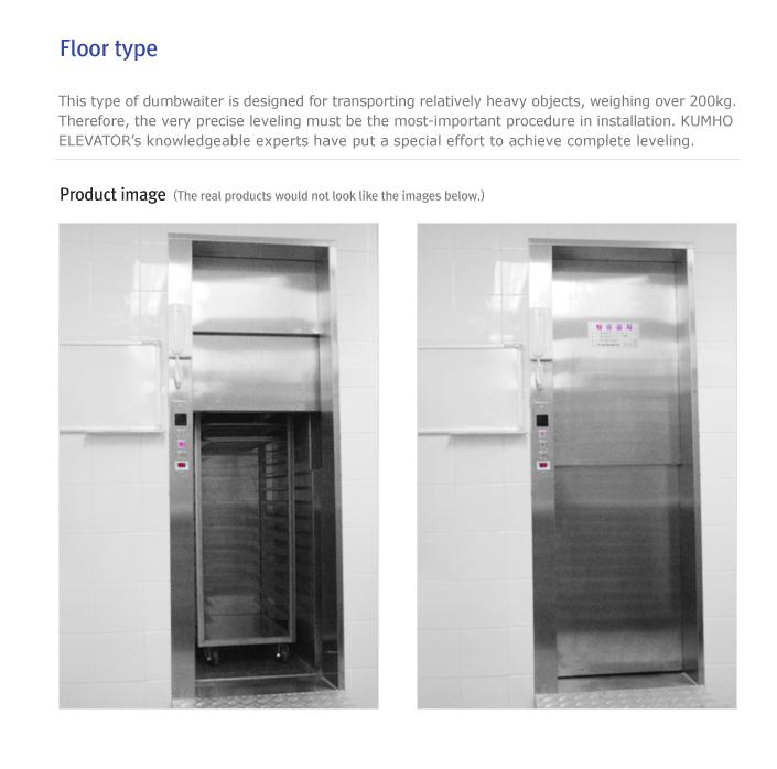 KUMHO ELEVATOR Dumbwaiter  2
