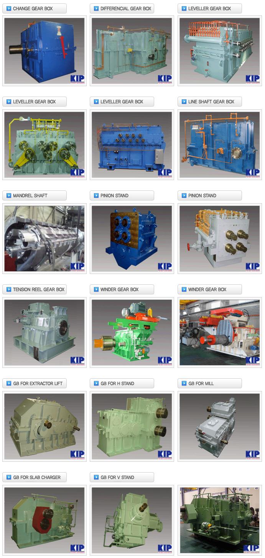 (주)경인정밀기계 제철설비  1