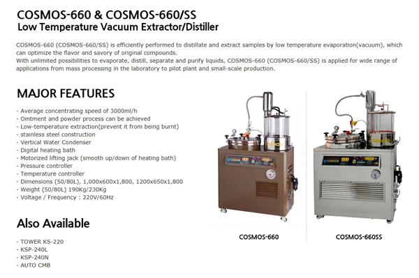 KYUNGSEO E&P Low Temperature Vacuum Extractor / Distiller Cosmos660