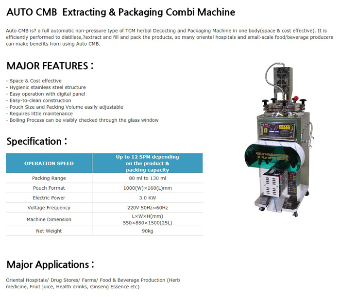 KYUNGSEO E&P Extracting & Packaging Combi Machine AUTO CMB