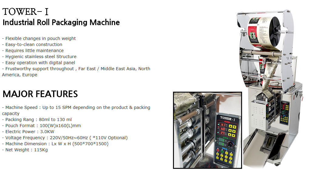 KYUNGSEO E&P Industrial Roll Packaging Machine Tower-I