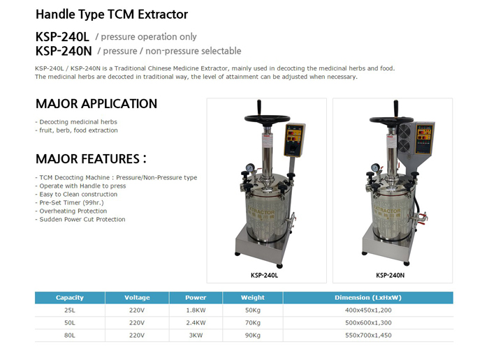 KYUNGSEO E&P Handle Type TCM Extractor KSP-240L / KSP-240N