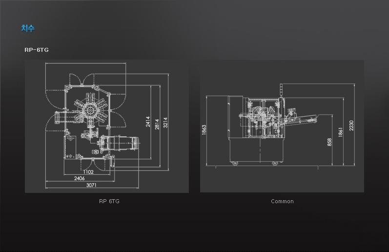 (주)리팩 Quadeal Punch TG Series 9