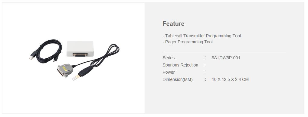 LEETEK Programming Tool