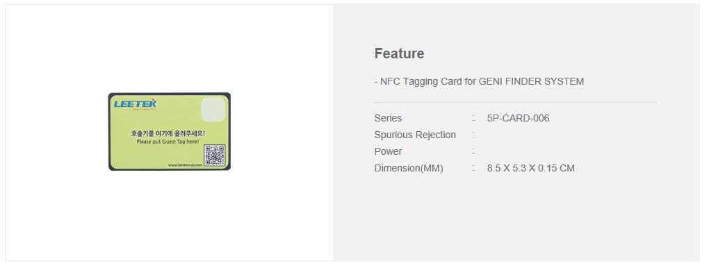 LEETEK NFC Card