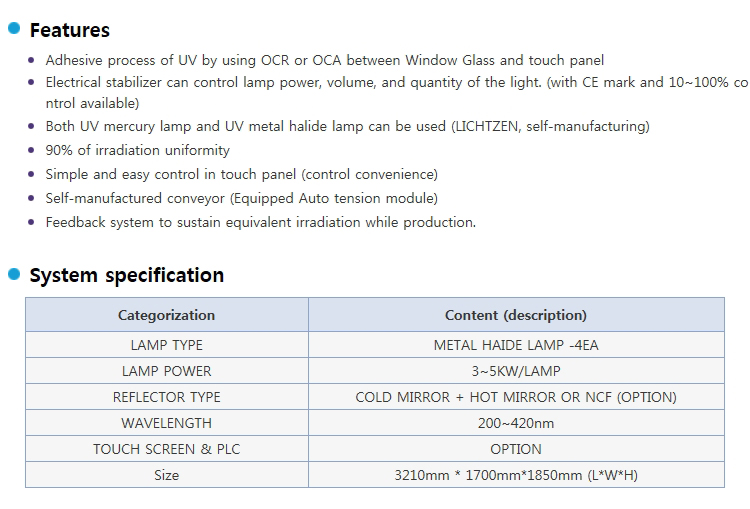 LICHTZEN OLED/AMOLED Pannel UV System