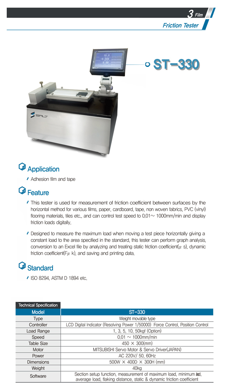 LIGHT-SALT Friction Tester ST-330