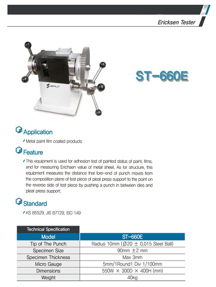 LIGHT-SALT Ericksen Tester ST-660E