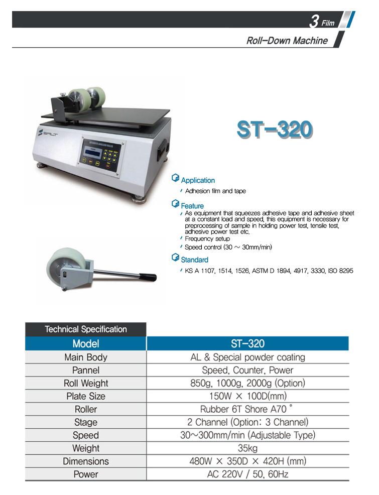 LIGHT-SALT Roll-Down Machine ST-320