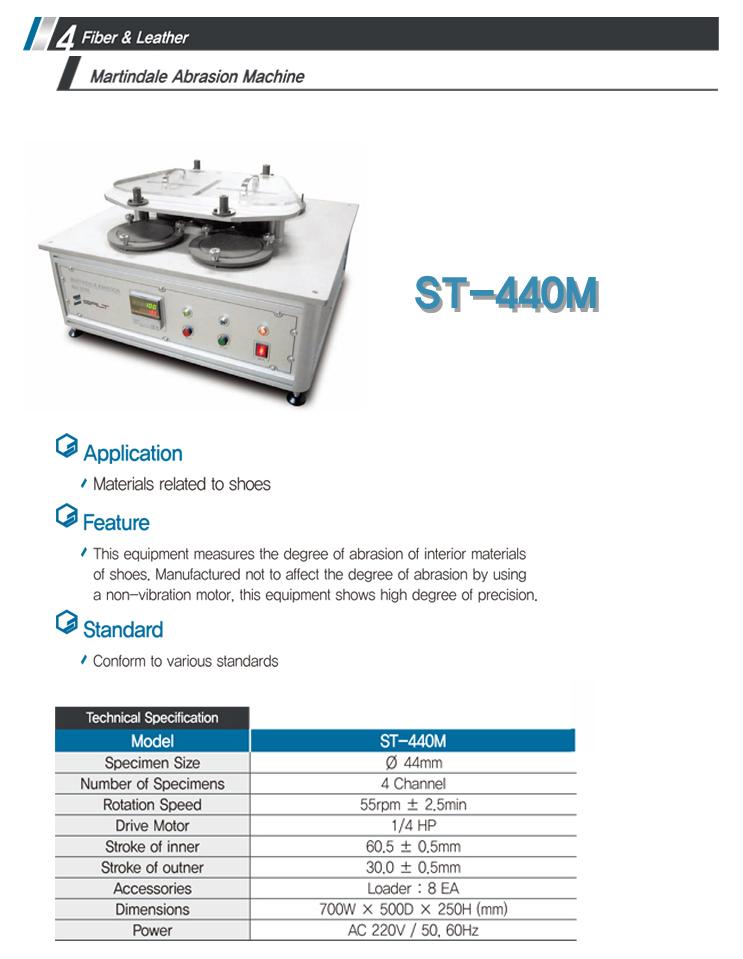LIGHT-SALT Martindale Abrasion Machine ST-440M