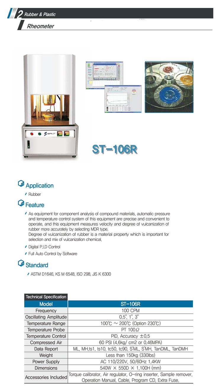 LIGHT-SALT Rheometer ST-106R