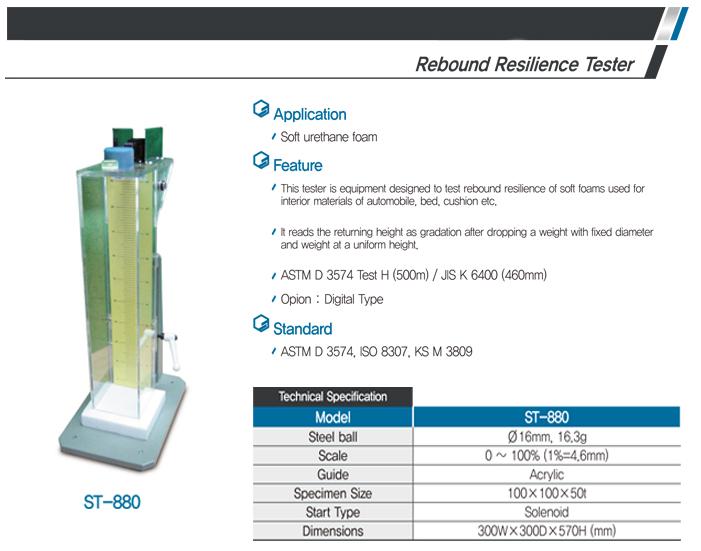 LIGHT-SALT Rebound Resilience Tester ST-880