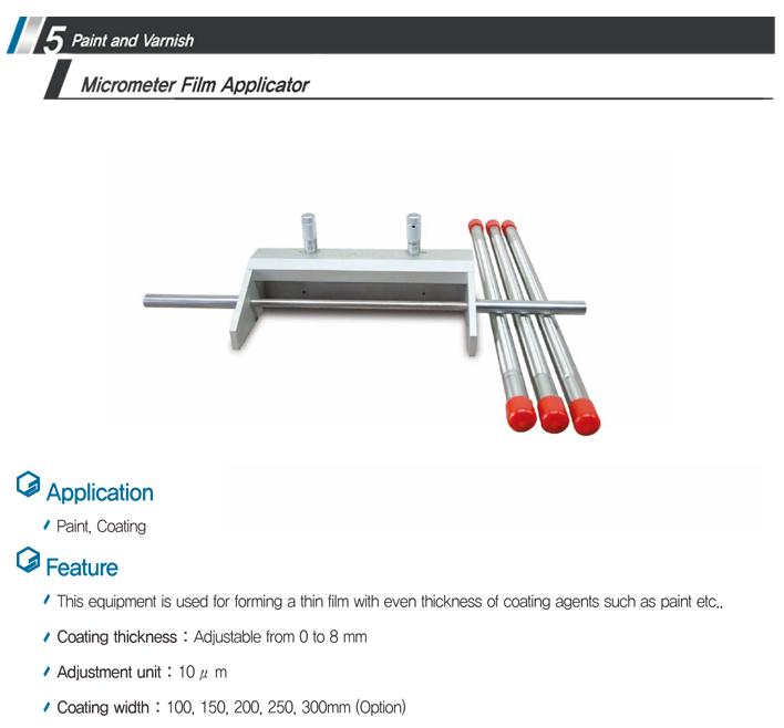 LIGHT-SALT Micrometer Film Applicator
