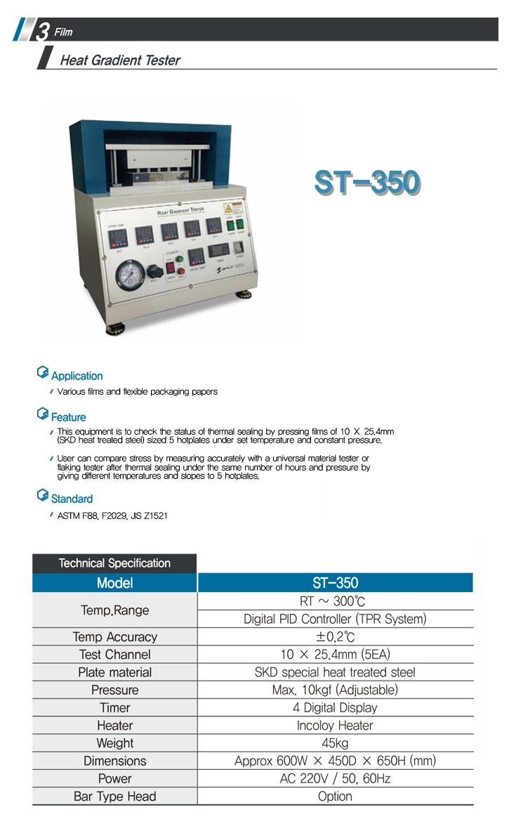 LIGHT-SALT Heat Gradient Tester ST-350