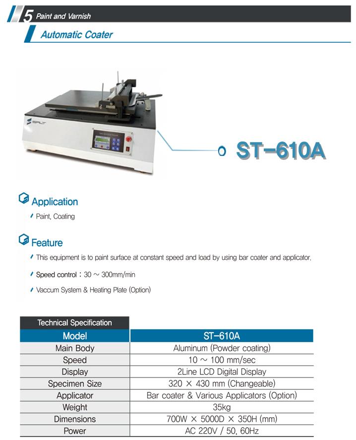 LIGHT-SALT Automatic Coater ST-610A