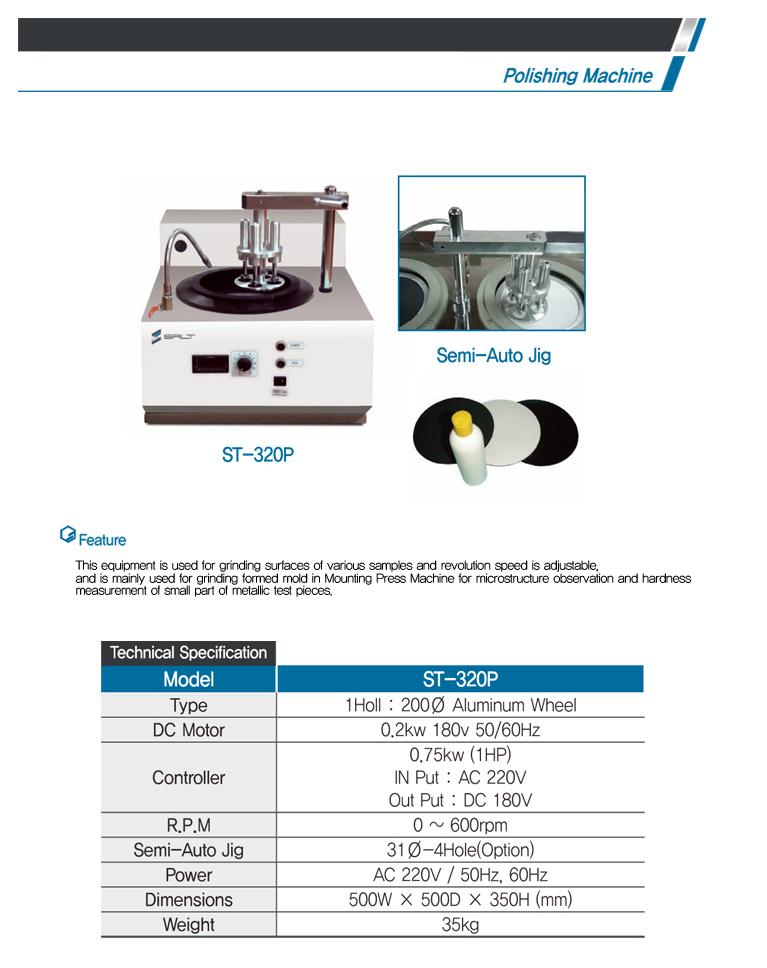 LIGHT-SALT Polishing Machine ST-320P