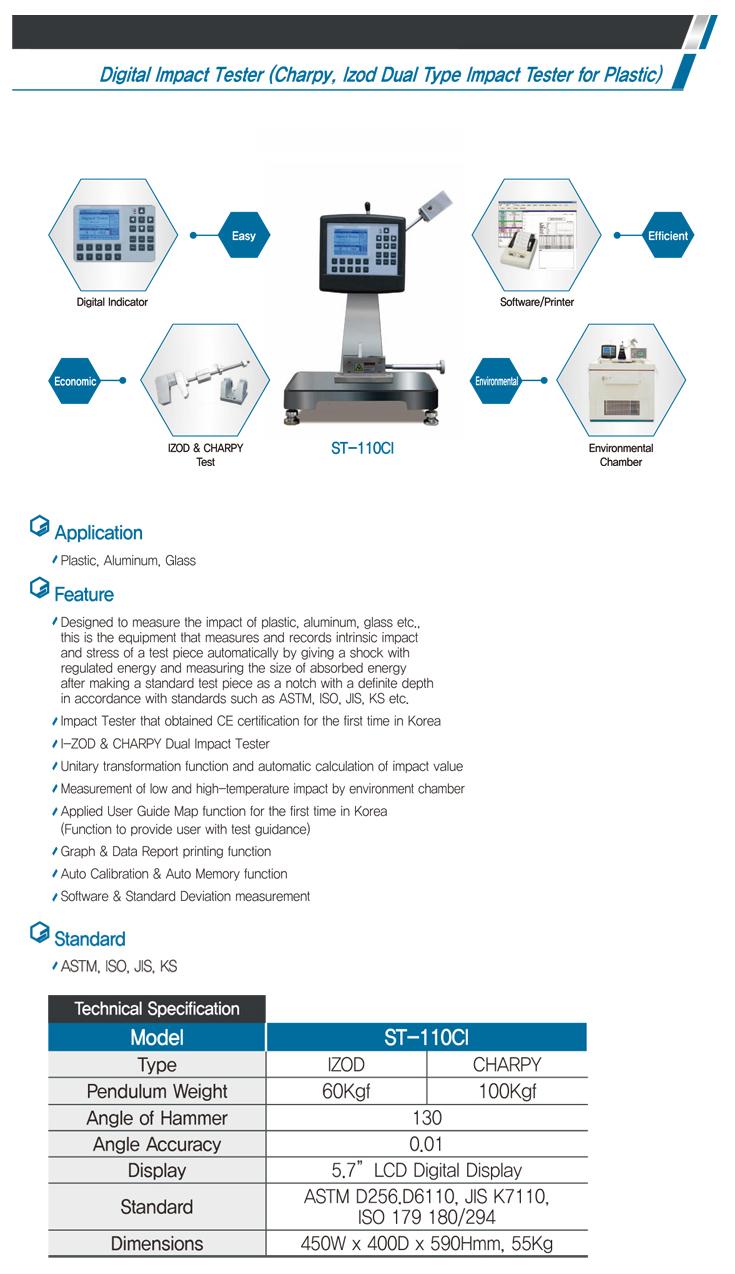 LIGHT-SALT Charpy Type Impact Tester for Plastic ST-110C