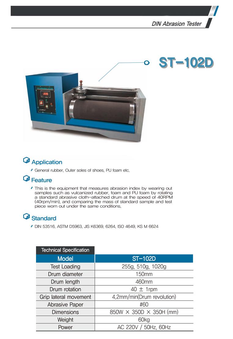 LIGHT-SALT DIN Abrasion Tester ST-102D