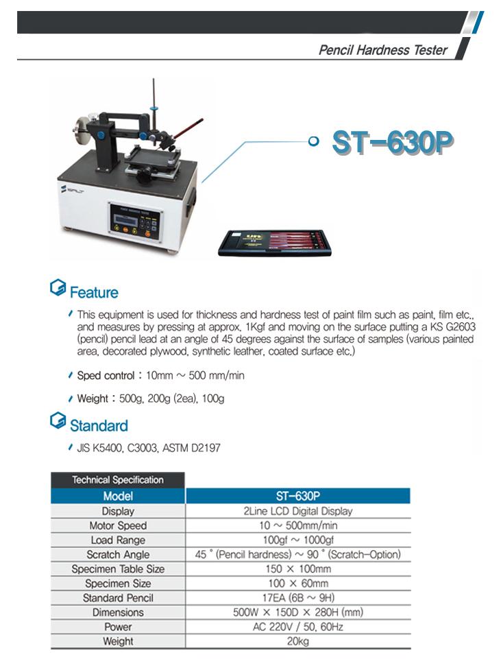 LIGHT-SALT Pencil Hardness Tester ST-630P