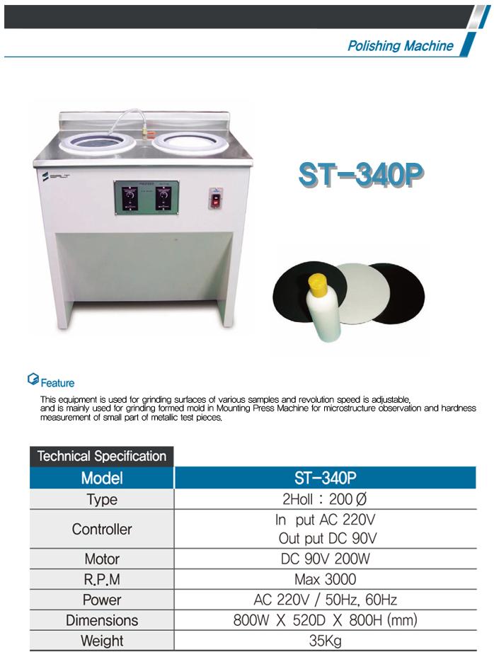 LIGHT-SALT Polishing Machine ST-340P