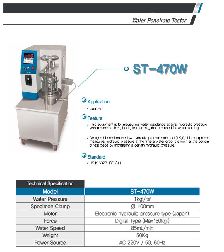 LIGHT-SALT Water Penetrate Tester ST-470W
