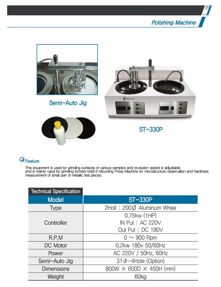 LIGHT-SALT Polishing Machine ST-330P