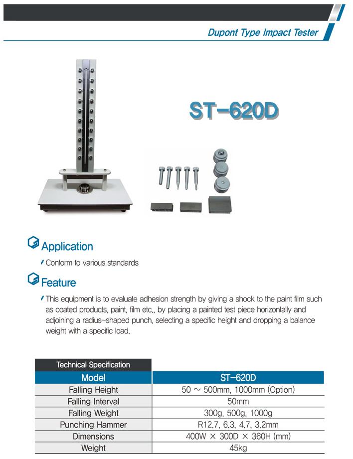LIGHT-SALT Dupont Type Impact Tester ST-620D