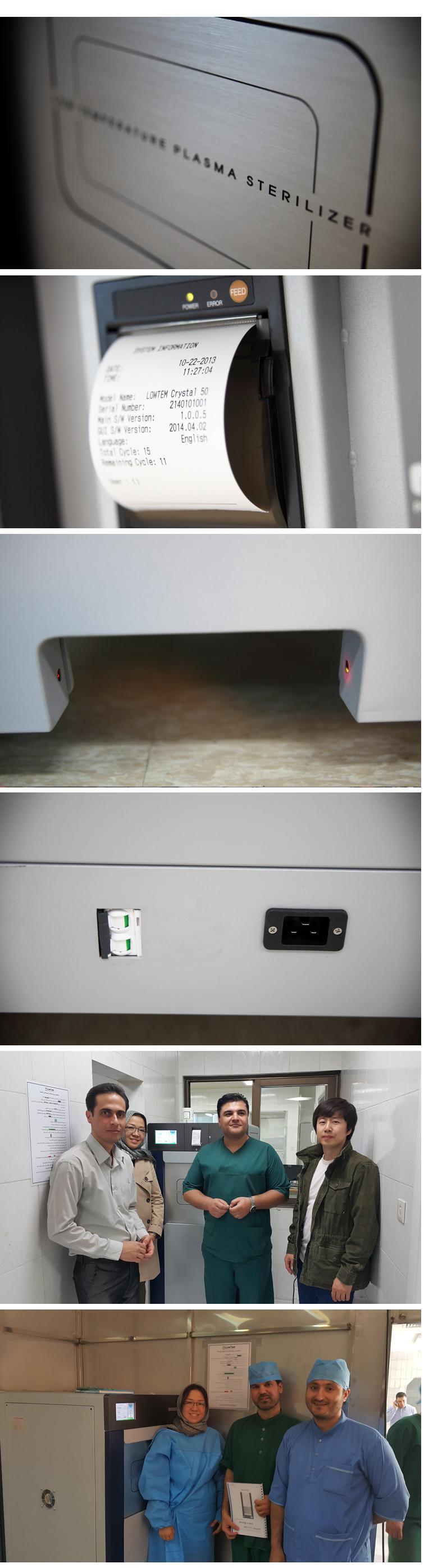 LOWTEM CO.,LTD. LOWTEM Smart 150D  2