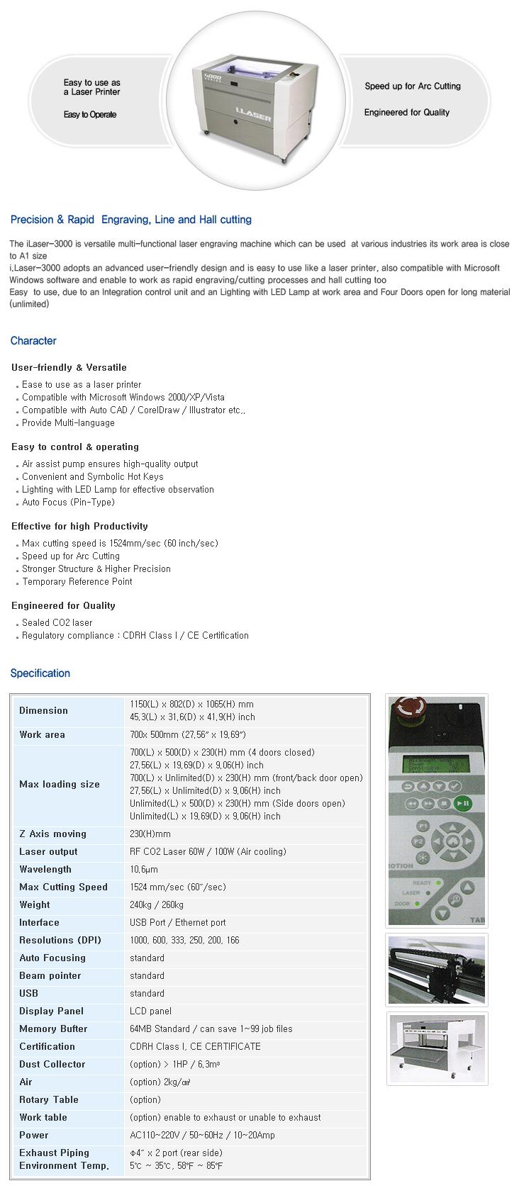 LP TECH RF CO2 Laser Cutting & Engraving LASER-4000