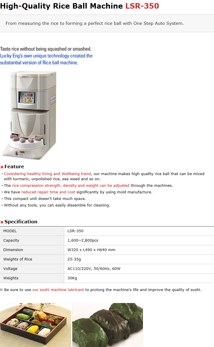 Lucky Engineering High-Quality Rice Ball Machine LSR-350