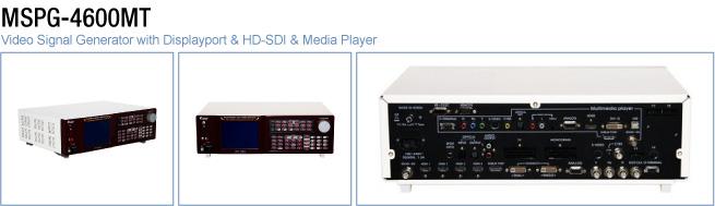 Master  MSPG-4600MT
