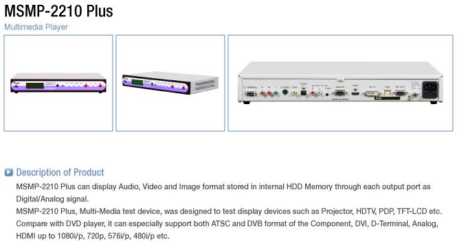 Master Multimedia Player MSMP-2210 Plus