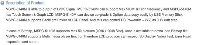 Master  MSPG-5140M 1