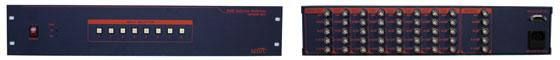 Max Digital Tech RGB Selector Switcher MRMS-801