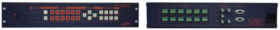 Max Digital Tech Camera Control Unit MCCU-12SB